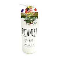 Botanical Treatment Smooth, Main Item