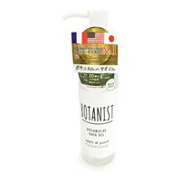 Botanical Hair Oil, Smooth