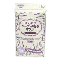 Gentle Herb Aroma Mask, Lavender