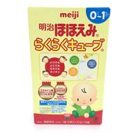Meiji Hohoemi Easy Cubes