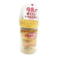Pigeon Authentic Breastfeeding Style Feeding Bottle, Plastic, Orange Yellow