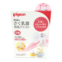 Pigeon Breast Pump, Manual