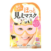Eye Hole Mask