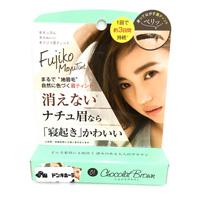 Fujiko Mayu Tint, 01 Chocolat Brown