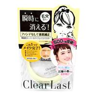 Face Powder High Cover, White Skin Ocher