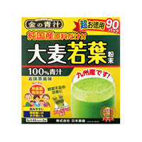 100% Pure Japanese Barley Grass Powder 3g x 90 Packets