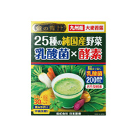 25 Types of Pure Japanese Vegetables, Lactic Acid Bacteria x Enzymes