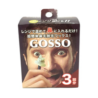 GOSSO Nose Hair Removal Wax