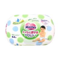 Merries Flushable Bottom Wipes, Main Item