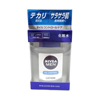 Nivea MEN Oil Control Lotion
