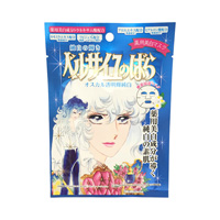 The Rose of Versailles Oscar Medicated Whitening Mask