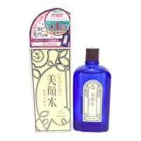 Facial Water Medicated Lotion