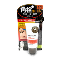 Keratin Plug Dissolving Warm Cream, Ghassoul Power