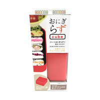 Onigirazu Cube Box, Red