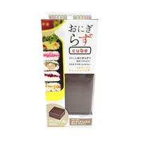 Onigirazu Cube Box, Brown