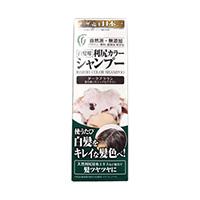 Rishiri Shampoo, Dark Brown
