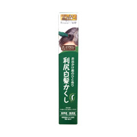 Rishiri Gray-Hair Concealer, Dark Brown