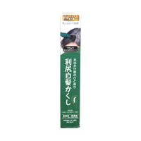 Rishiri Gray-Hair Concealer, Black