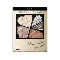 INTEGRATE PURE BIG EYES BR778  3.3g