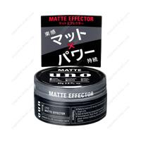 Uno Matte Effector