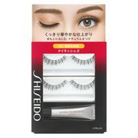 SHISEIDO EYE LASHES N2(False eyelashes 2set,Glue 3.3g)