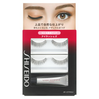 SHISEIDO EYE LASHES N3(False eyelashes 2set,Glue 3.3g)