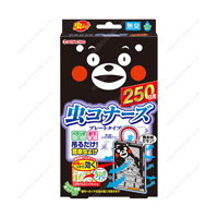 Plate Type Insect Repellent, For 250 Days, Kumamon