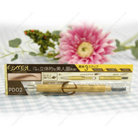 Sana Excel Powder & Pencil Eyebrow EX PD02, Camel Brown