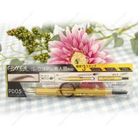 Sana Excel Powder & Pencil Eyebrow EX PD05, Grayish Brown