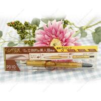 Sana Excel Powder & Pencil Eyebrow EX PD10, Pink Brown