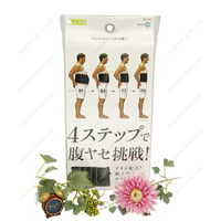4 Step Stomach Slimmer! Men's M Size