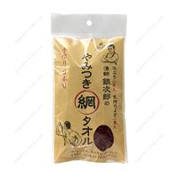 Fisherman Ginjiro's Addictive Net Towel