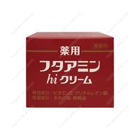 Medicinal Futaamin hi Cream, 130g