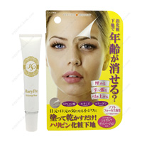 Doctor Product HaryPin Makeup Base