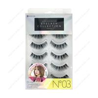 Glamorous Edition Eyelashes, 03