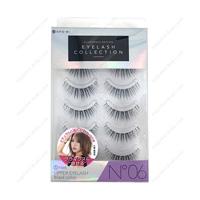 Glamorous Edition Eyelashes, 06