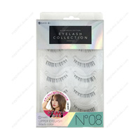 Glamorous Edition Eyelashes, 08