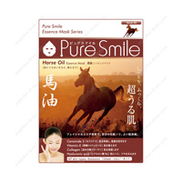 Essence Mask, 033 Horse Oil