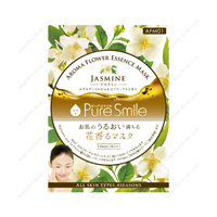 Essence Mask Aroma Flower Series, Jasmine