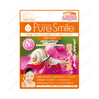 Essence Mask, Set Of 8, Snail