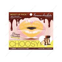 CHOOSY Lip Pack, Banana Chocolate