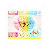CHOOSY Art Lip Pack, Rainbow kiss