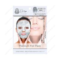 Iespa Foil Pack, Platinum