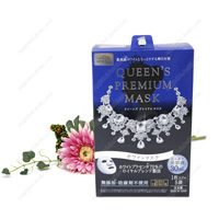 Queen's Premium Mask, White Mask (5)