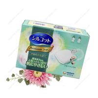 Silcot Premium Cotton, Soft Finish Natural Cotton, 100