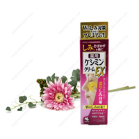 Kobayashi Pharmaceutical Medicated Keshimin Cream EX