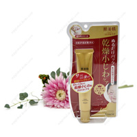 Kracie Hadabisei, Lift Wrinkle Pack Cream