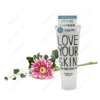 LOVE YOUR SKIN Botanical Milk, Moist II, Rich (Very Moist Toner)