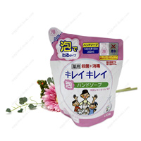 Lion Kirei Kirei Medicated Foam Hand Soap, Refill, Citrus Fruity Fragrance, 200ml
