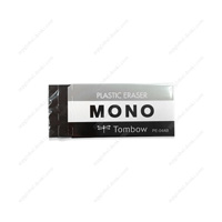 TOMBO MONO 橡皮擦 黑